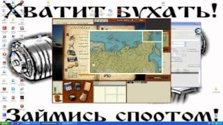 Взлом Русской Рыбалки 3.avi.