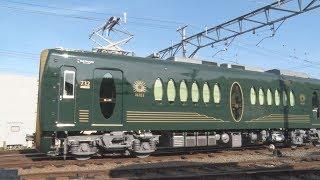 楕円デザインの観光車両 叡山電鉄、21日から運行