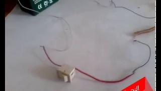 المفعول المغناطيسي للكهرباء