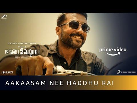 Aakaasam Nee Haddhu Ra! Song | Suriya, Aparna | G V Prakash Kumar | Thaikkudam Bridge |Sudha Kongara