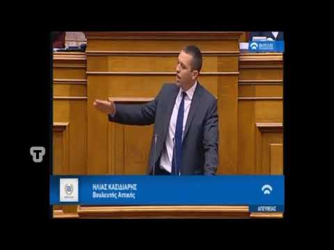 Greece Answer To Erdogan
