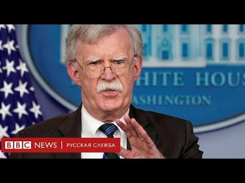 Белый дом: США готовы ответить на любые угрозы со стороны Венесуэлы