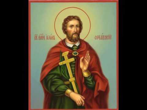 Молитва иоанну воину благодарственная