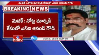 Illegal Currency Exchange | Manoharabad SI involved in Illegal old Currency Exchange | Medak Dist |