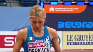 Triple jump women qualification European Athletics Indoor Championships 2017 Belgrade
