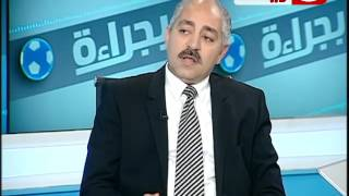 بجراءة | لقاء مع الوزير الأسبق العامرى فاروق العامري عضو مجلس إدارة النادى الاهلى