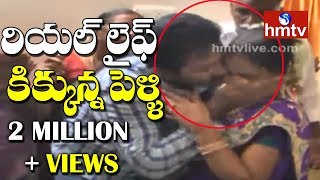 High Drama in Tirupati Wedding | HMTV Special Story