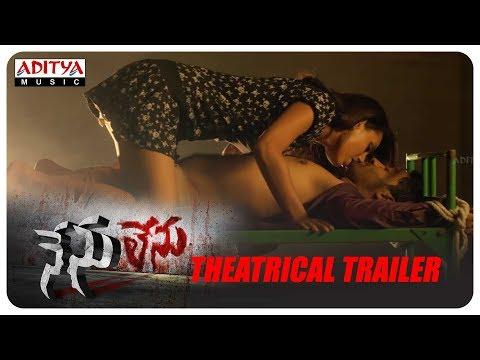 Nenu Lenu Telugu Movie Theatrical Trailer   Harshith, Sri Padma   Ramu Kumar