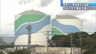 エネルギーミックス議論、年明けにも開始 経産省(14/12/26)