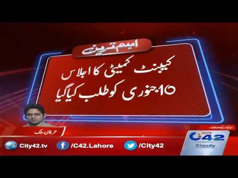 Pakistan Super League final in Lahore