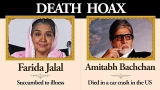 10 Bogus Death Hoaxes Of Bollywood Stars! | SpotboyE