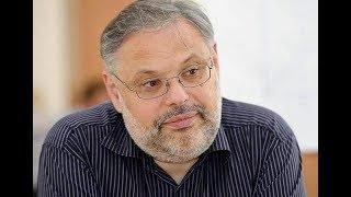 Смотреть видео Экономика с Михаилом Хазиным на радио #ГоворитМосква 8.01.2018 онлайн
