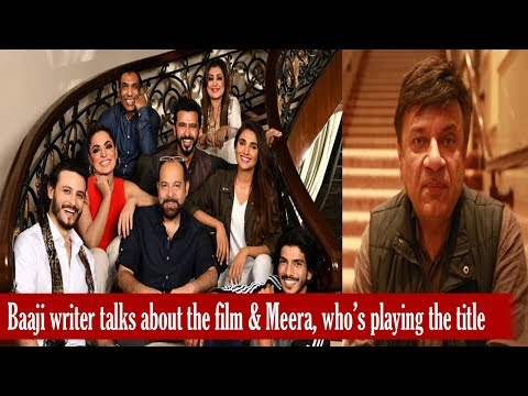 Baaji writer talks about the film & Meera, who's playing the title