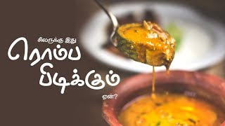 Health Benefits of Eating Fish - Tamil Health tips