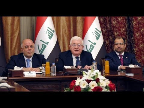 """Abadi Important files for NY/CBI new controls for retail payment system"""""""