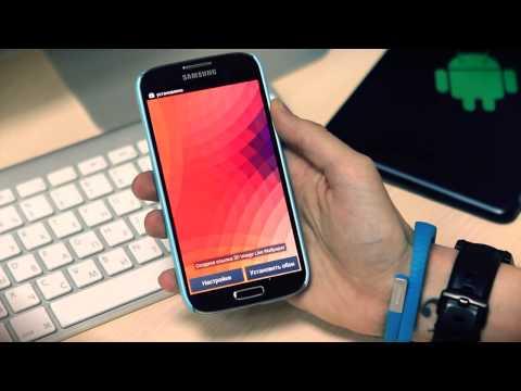Как установить живые обои в стиле iOS 7 на Android