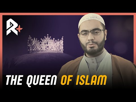 Fatima: The Queen of Islam