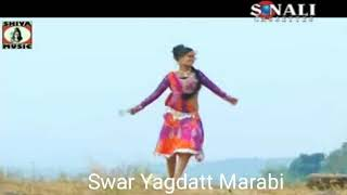 Swar YAGYA MARABI  &  LAXMI KANCHAN