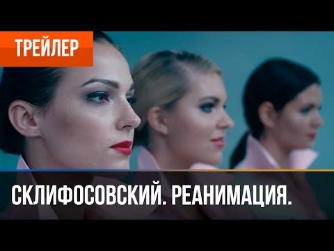 Сериал Мерлин 3 сезон смотреть онлайн бесплатно в хорошем