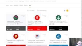 Новый сервис от Тинькофф Банк - покупка акций прямо с карты
