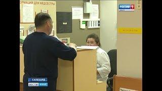 Минздрав упростил порядок назначения и выписки наркотических средств
