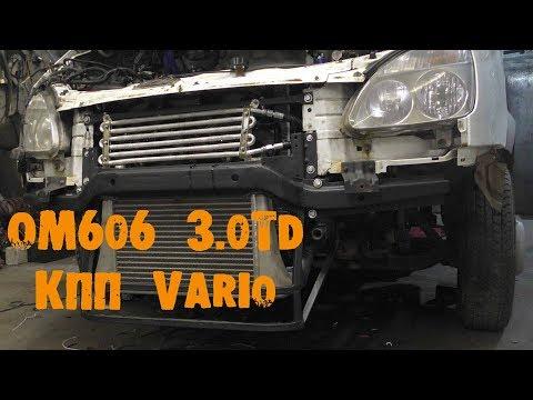 УазТех: Установка Om606, 3.0TD с КПП VARIO на ГАЗель БИЗНЕС