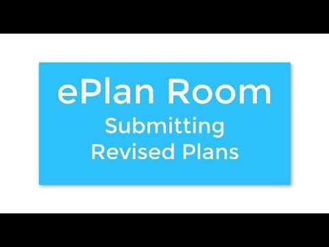 ePlan Room