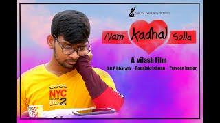 SFC007 | Nam Kadhal Solla | Tamil Short Film | Vilash | Angle View | KOP