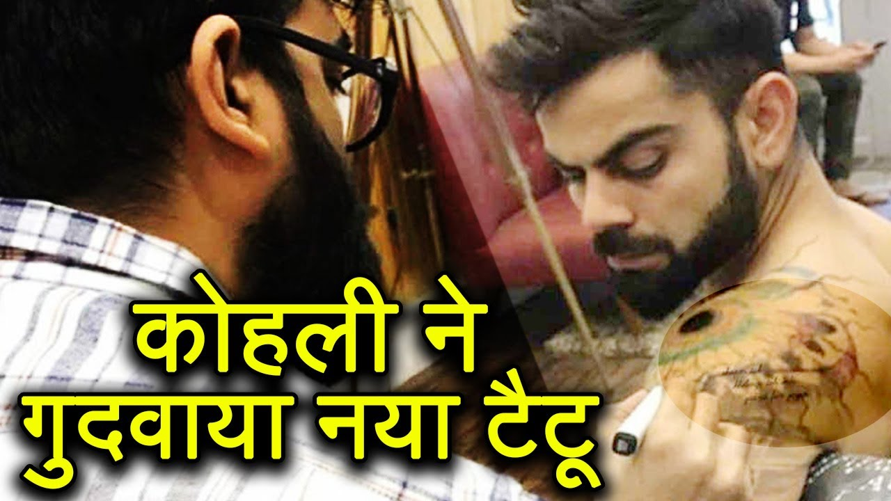 Virat Kohli Gets A New Tattoo To Celebrate South Africa Series Win