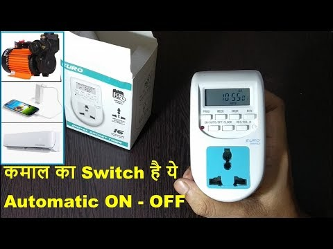 Automatic Timer Switch for Mobile Phone charging, Air conditioner, Water Motor #Earningbaba 2019