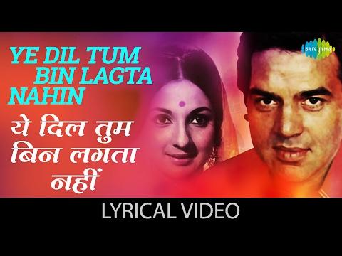 Ye Dil Tum Bin with lyrics | ये दिल तुम बिन गाने के बोल | Izzat | Dharmendra/Jayalalitha Mp3