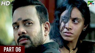 Insaaf Ka Rakshak (2020) New Full Hindi Dubbed Movie | Bharath Srinivasan, Radhika | Part - 06