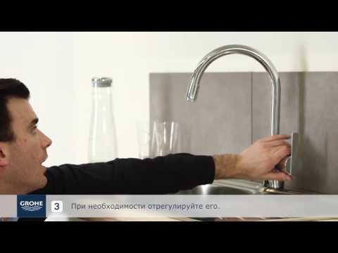 Как легко установить однорычажный смеситель для кухни GROHE с выдвижным изливом