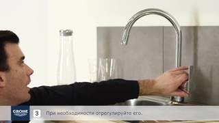 видео смеситель для кухни grohe