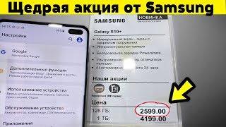 Сколько СТОИТ Samsung в Беларуси │ТЫ БУДЕШЬ В ШОКЕ