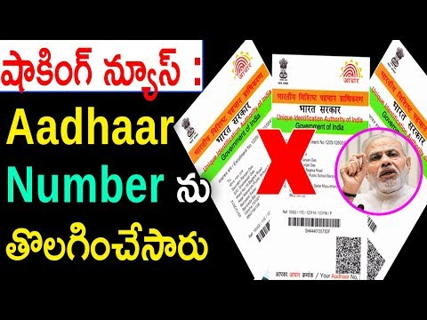 Department Of Telecommunications Latest News | DOT About Aadhaar Number | Omfut Tech And Jobs