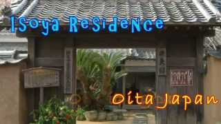 Japan Travel: Isoya Residence With Beautiful Garden  Kitsuki City, Oita