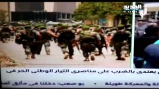 """العونيون يهاجمون سلام وينعتونه بالـ """"داعشي"""" – جاد غصن    9-7-2015"""