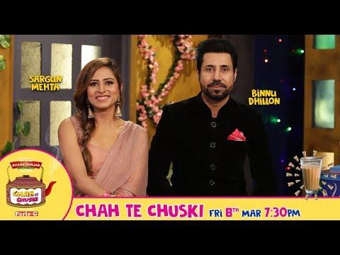 Chah Te Chuski ( Teaser - Ep 8 ) | Binnu Dhillon | Sargun Mehta | Kala Shah Kala  Pitaara Tv
