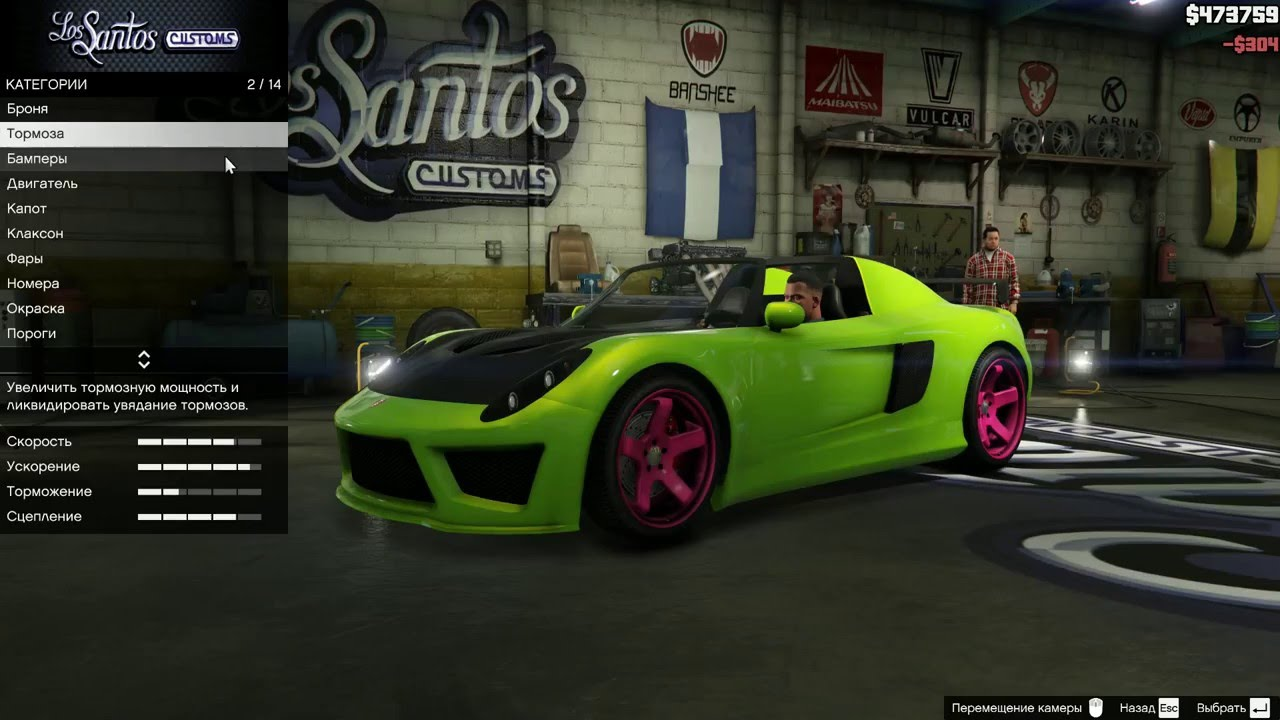 Samyj Bystryj Elektrokar Gta The Fastest Electric Car Gta