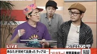 つながるセブン(オトノ葉Entertainment出演回) 2/2.