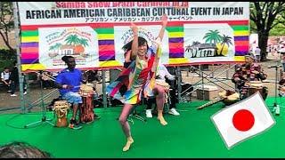 Let's GO! African American Carribean Festa 2019 VLOG