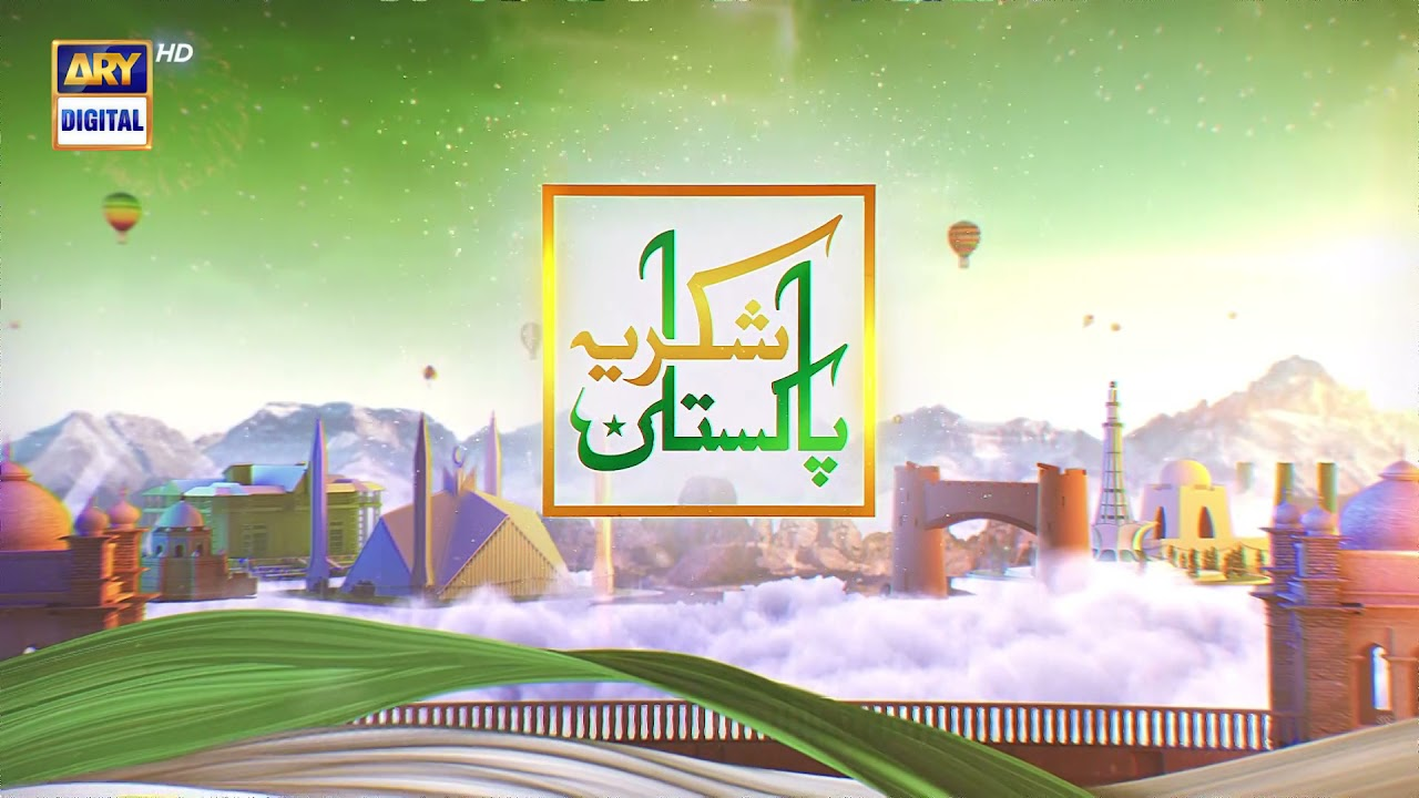 Independence Day Countdown | 10 Days Left | Shukriya Pakistan | ARY Digital
