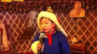 hoorhon ovor mongol huu