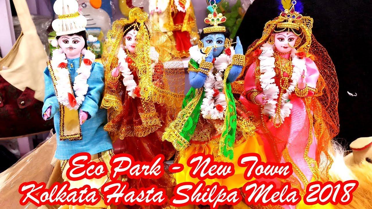 Kolkata Hasta Shilpa Mela 2018 Eco Park Rajarhat কলক ত