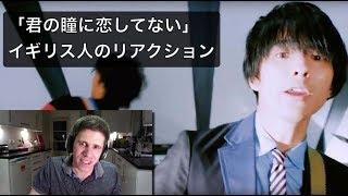 USG MV: https://www.youtube.com/watch?v=OnM6tu5I0uI 是非ビデオをシ...