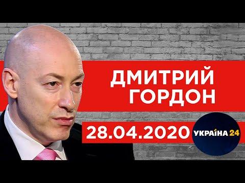 """Гордон на """"Украина 24"""". Коррупция в окружении Зеленского, Саакашвили, Тищенко, проклятие Пискуна"""