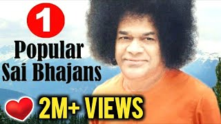 popular-sathya-sai-baba-bhajans-vol-1-non-stop-bhajans-top-10-bhajans