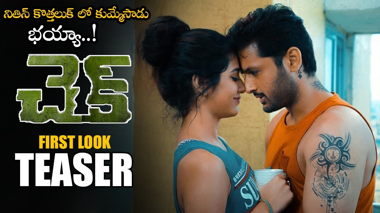 Check Movie | Nithiin Upcoming Telugu Film - Moviescq