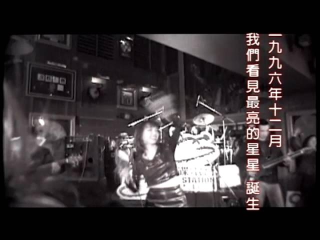 張惠妹 A-Mei - 原來你什麼都不要 官方MV (Official Music Video)